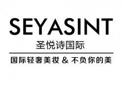 祝贺西藏拉萨胡女士成功签约SEYASINT圣悦诗国际