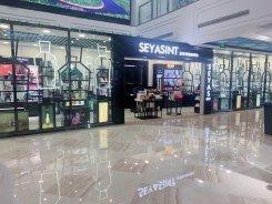 圣悦诗国际轻奢美妆 一个高端进口化妆品集合店悄然而生