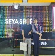 热烈祝贺江西九江叶先生与圣悦诗国际达成战略合作伙伴