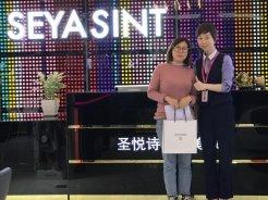 热烈祝贺河南郑州张女士与圣悦诗国际达成战略合作伙伴