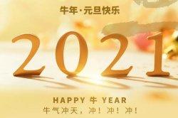 热烈祝贺黑龙江佳木斯李先生成功签约SEYASINT圣悦诗国际